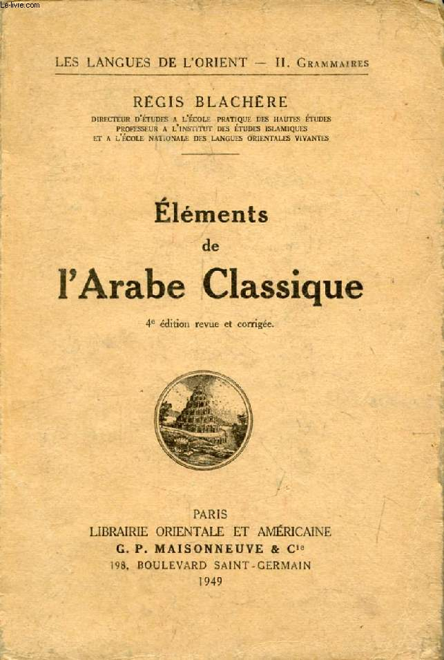 ELEMENTS DE L'ARABE CLASSIQUE