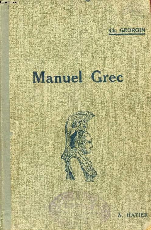 MANUEL GREC, Méthode et Exercices Combinés et Gradués en vue d'une Etude Complète du Grec