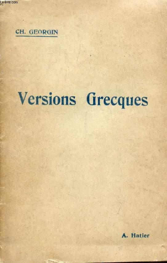 VERSIONS GRECQUES (TEXTES), CLASSES DE LETTRES