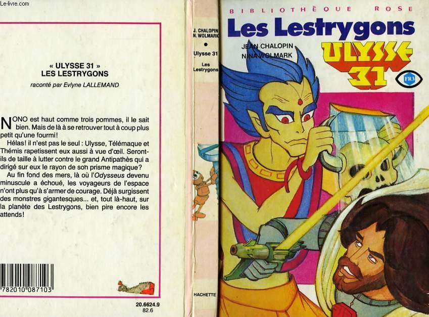 Ulysse 31 Les Lestrygons