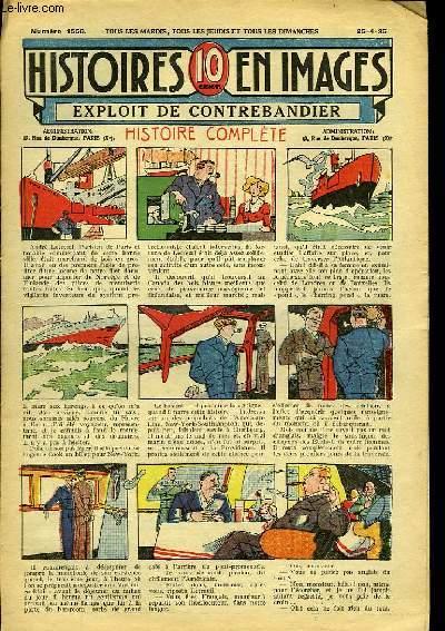 Histoires en Images n°1556 : Exploit de contrebandier.