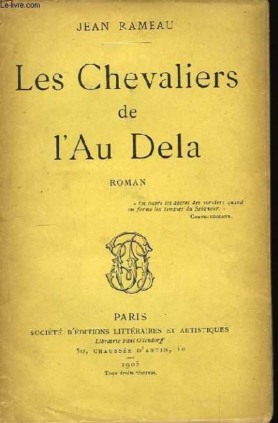 Les Chevaliers de l'Au Dela