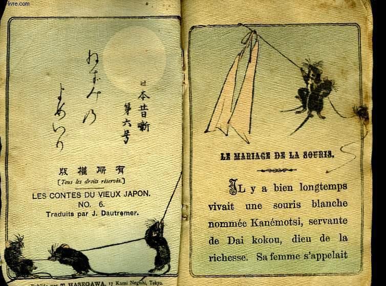 Le Mariage de la souris.