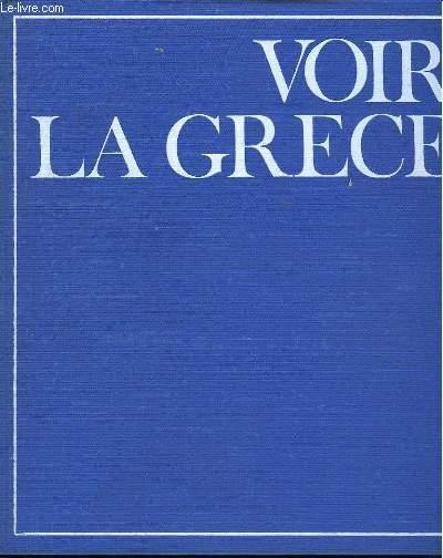 Voir la Grèce