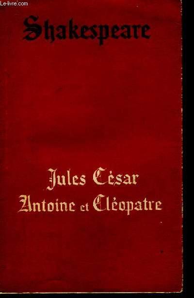 Jules César, Antoine et Cléopatre