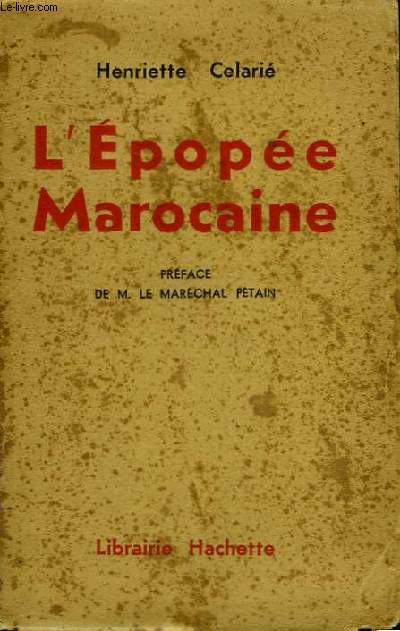 L'Epopée Marocaine