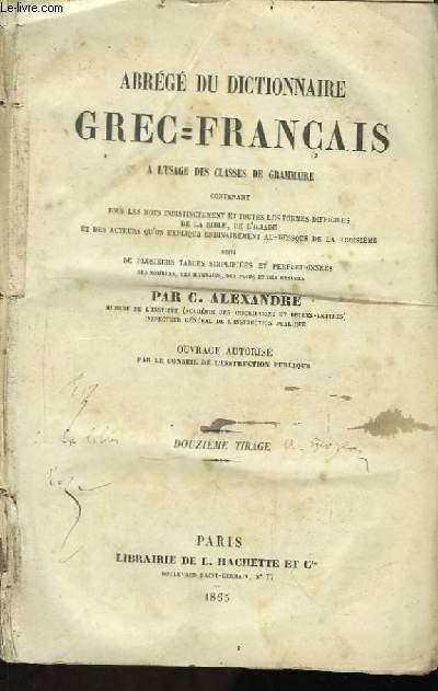 Abrégé du dictionnaire Grec - Français.