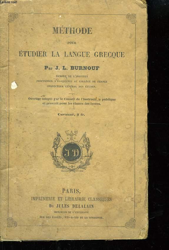Méthode pour étudier la langue grecque.