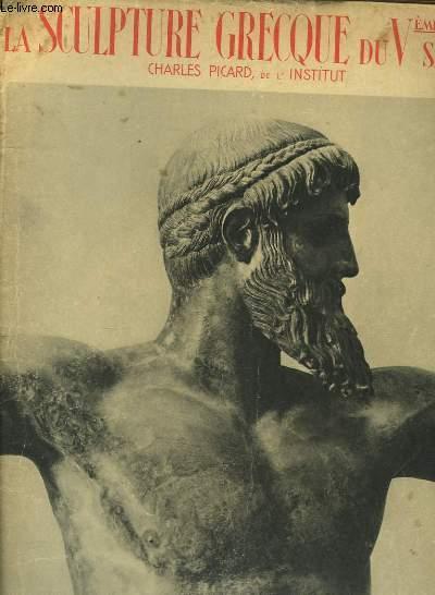 La Sculpture Grecque du Vème siècle.