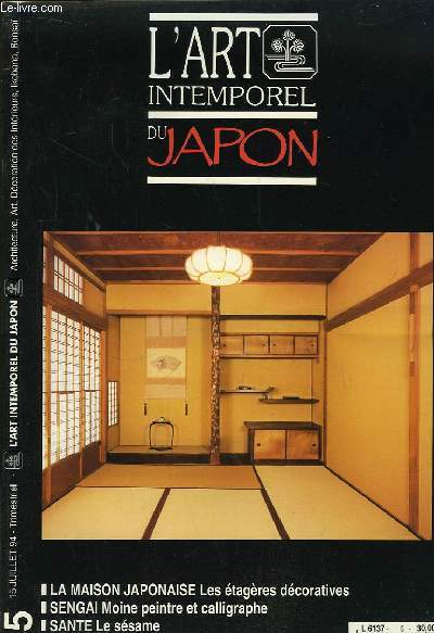 L art intemporel du japon n 5 la maison japonaise les for Etagere japonaise