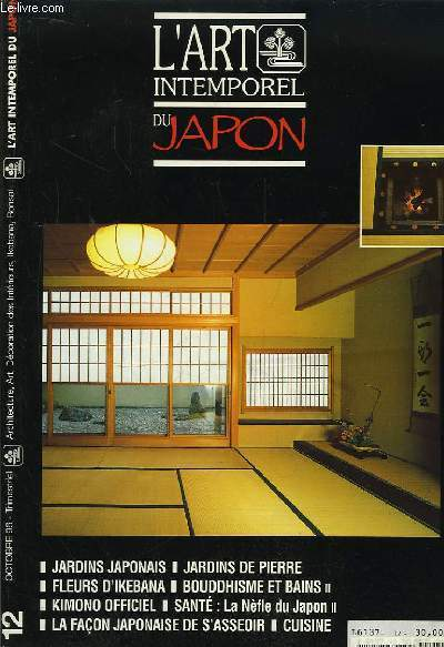 l art intemporel du japon n 12 jardins japonais transmission orale sekitei jardins de. Black Bedroom Furniture Sets. Home Design Ideas