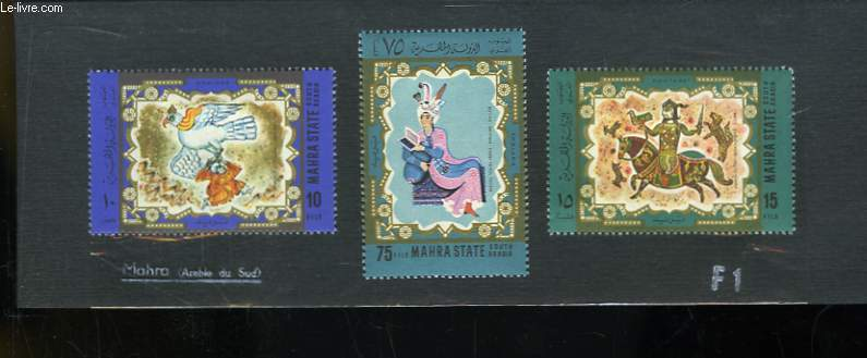 Collection de 3 timbres-poste neufs, de Mahra ( Arabie du Sud ).