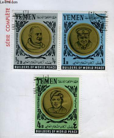 Collection de 5 timbres-poste oblitérés, du Yemen. Builders of World Place.