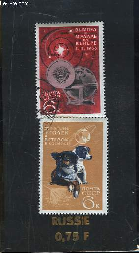 Collection de 2 timbres-poste oblitérés, de Russie.