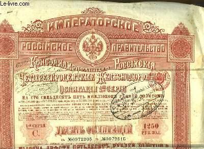 1 Obligation Consolid�e Russe de 125 Roubles Or, 4% des Chemins de Fer. 1ere S�rie.