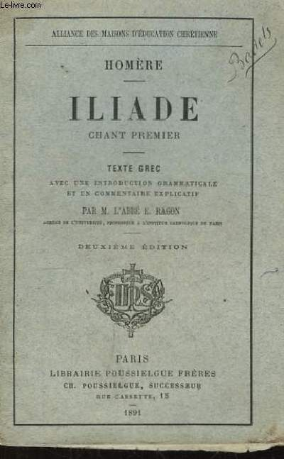 Iliade, chant premier.