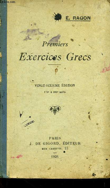 Premiers Exercices Grecs.