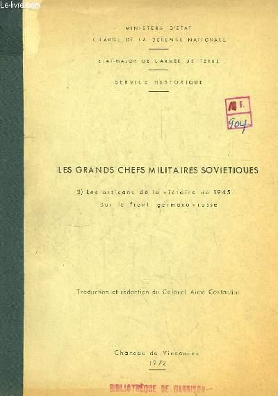 Les Grands Chefs Militaires Soviétiques. TOME 2 : Les artisans de la Victoire de 1945 sur le front germano-russe.