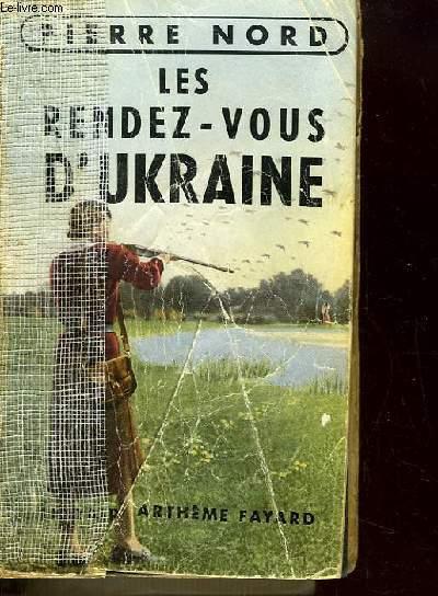 Les Rendez-Vous d'Ukraine.