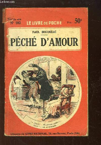 Péché d'Amour. Dramatique Roman d'Amour.