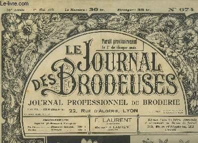 Le Journal des Brodeuses N°674 - 36e année : 2 bavoirs - Porte-serviette - Centre de table - Service à Porto ...