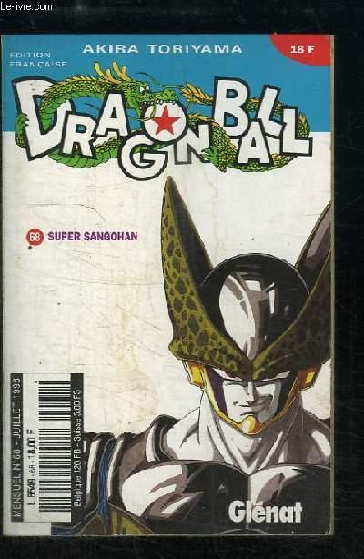 Dragon Ball N°68 : Super Sangohan