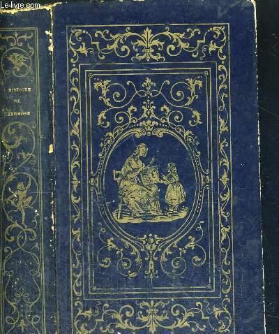 HISTOIRE DE THEODOSE LE GRAND - POUR MONSEIGNEUR LE DAUPHIN - NOUVELLE EDITION
