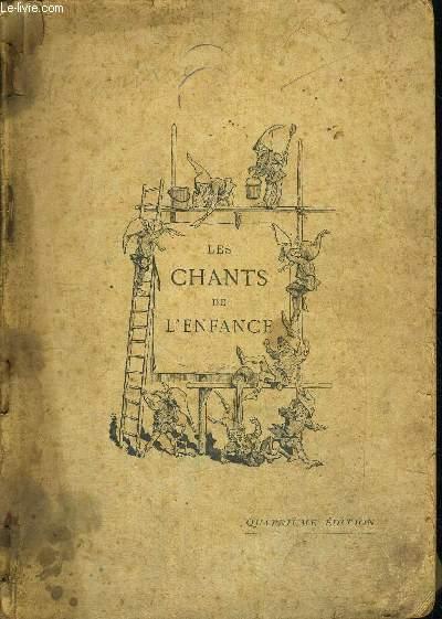 LES CHANTS DE L ENFANCE