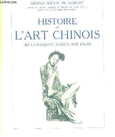 HISTOIRE DE L ART CHINOIS DE L ANTIQUITE JUSQU A NOS JOURS