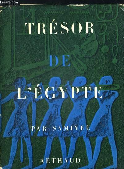 TRESOR DE L EGYPTE. PHOTOGRAPHIES DE MICHEL AUDRAIN.