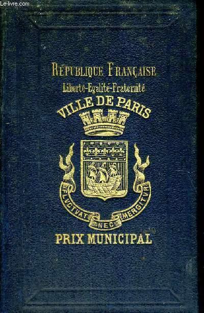 EPISODE DE L'HISTOIRE DE RUSSIE - LES FAUX DEMETRIUS