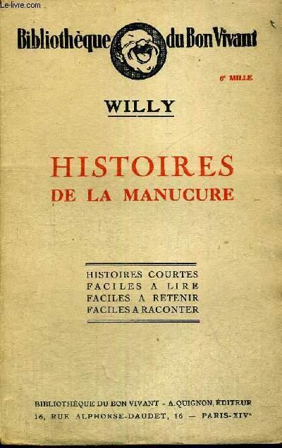 HISTOIRE DE LA MANUCURE