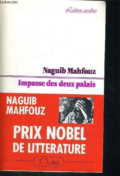 IMPASSE DES DEUX PALAIS