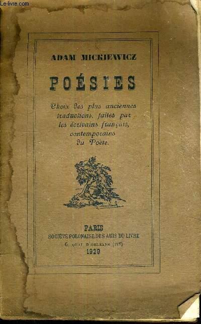 POESIES - CHOIX DES PLUS ANCIENNES TRADUCTIONS, FAITES PAR LES ECRIVAINS FRANCAIS, CONTEMPORAINS DU POETE