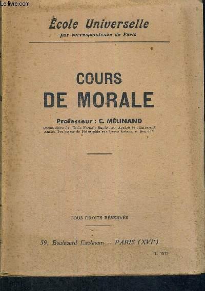 COURS DE MORALE - ECOLE UNIVERSELLE