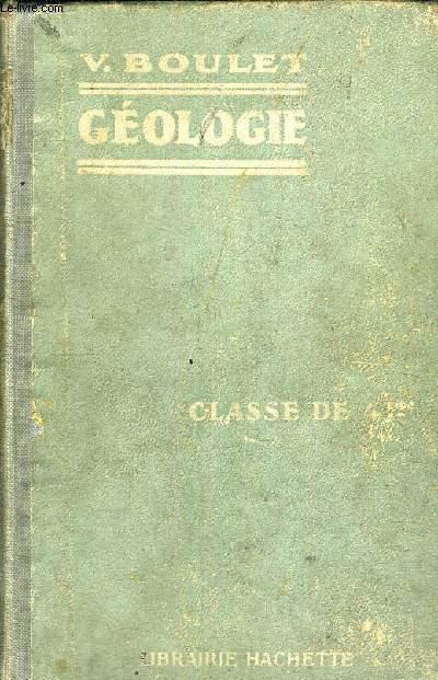 GEOLOGIE - CLASSE DE 4EME - COURS COMPLET DE SCIENCES NATURELLES