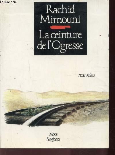 LA CEINTURE DE L'OGRESSE