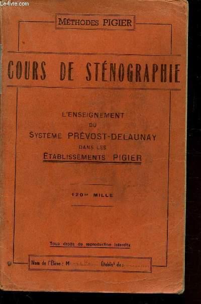 COURS DE STENOGRAPHIE - L'ENSEGIGNEMENT DU SYSTEME PREVOST-DELAUNAY DANS LES ETABLISSEMENTS PIGIER