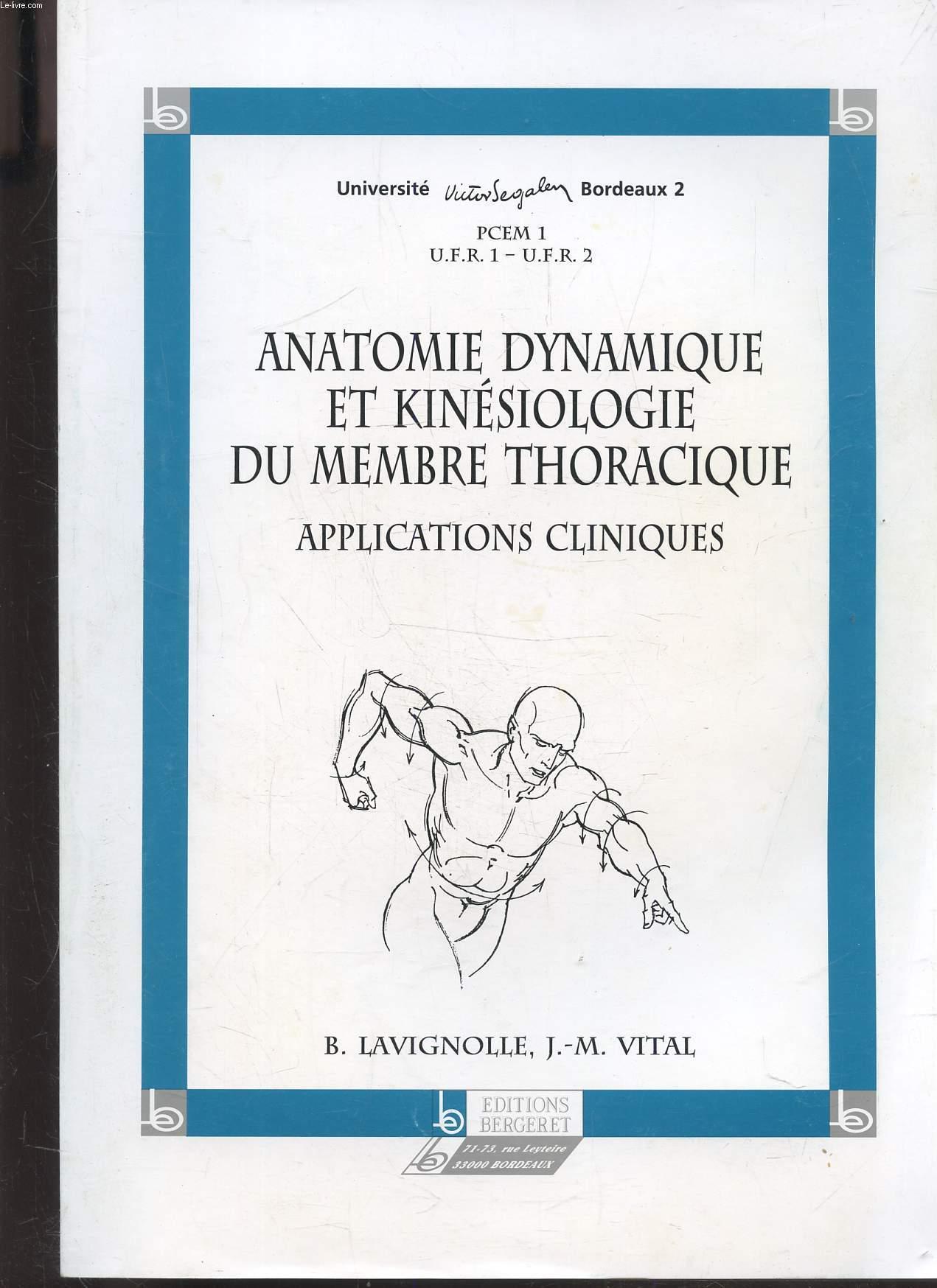 Schön Muskeltest Anatomie Galerie - Anatomie Ideen - finotti.info