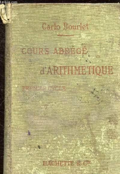 COURS ABREGE D'ARITHMETIQUE - PREMIER CYCLE