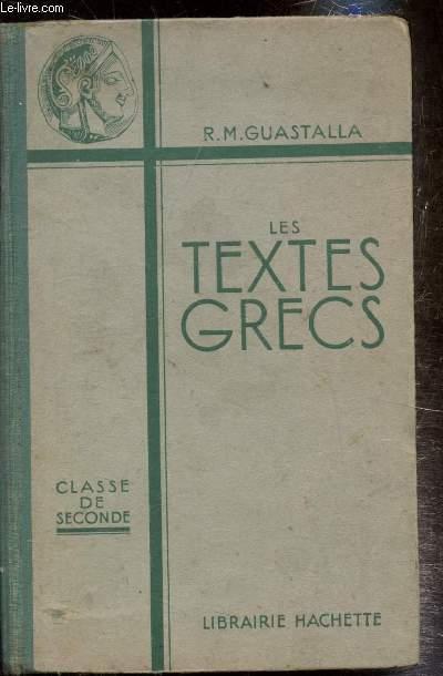 Les textes Grecs - Classe de seconde -