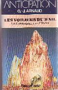 LES VOILIERRS DU RAIL (LA COMPAGNIE DES GLACES X)