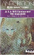 A LA RECHERCHE DE FAERIE  LES VOLEURS DE REVES - 3