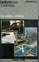 LA COLERE D'ARES