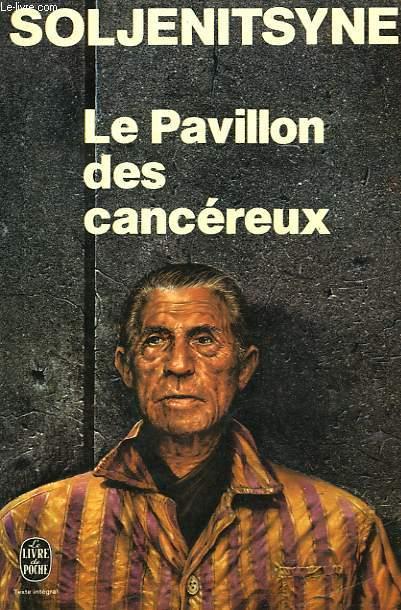 LE PAVILLON DES CANCEREUX