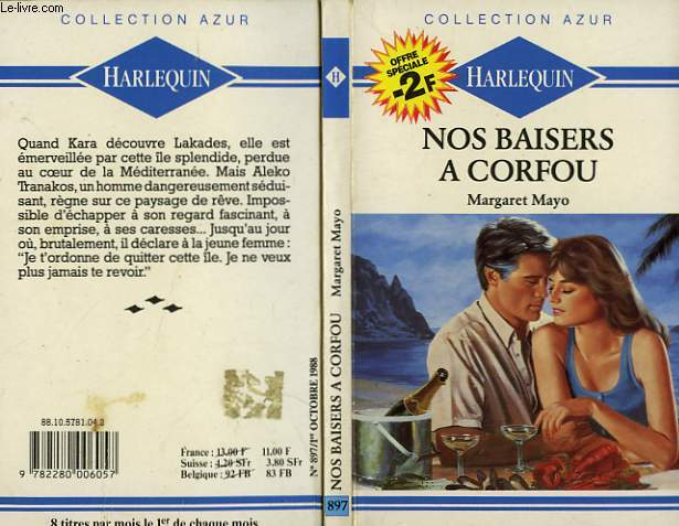 NOS BAISERS A CORFOU - A PAINFUL LOVING