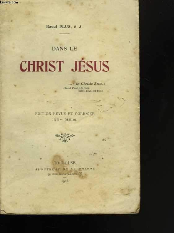 Dans le Christ Jésus