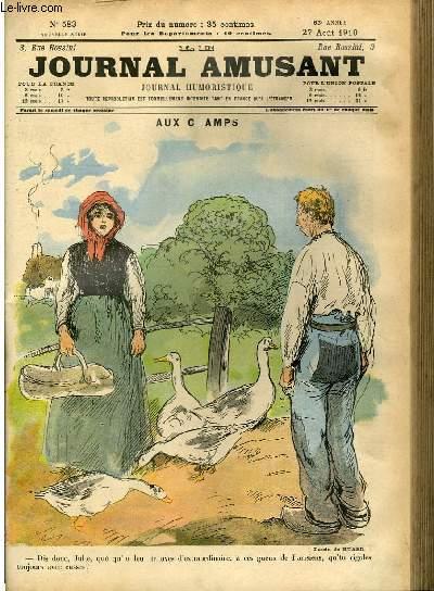 Le journal amusant - nouvelle série N°583. Aux champs