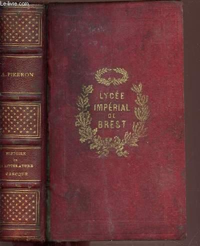 HISTOIRE DE LA LITTERATURE GRECQUE - TROISIEME EDITION - LYCEE IMPERIAL DE BREST.