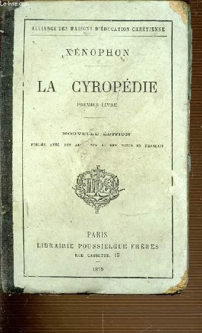 LA CYROPEDIE - PREMIER LIVRE - ALLIANCE DES MAISONS D'EDUCATION CHRETIENNE.
